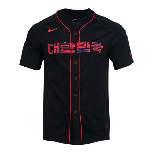 20-21 Korea(KFA) Strike BaseBall Jersey - Black