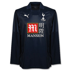 07-08 Tottenham Hotspur Away L/S + 9.BERBATOV + Premire League Normal Patch (Size:M)  (Authentic / Player Issue)