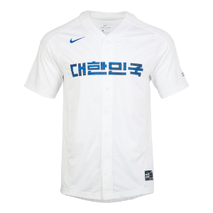 20-21 Korea(KFA) Strike BaseBall Jersey - White